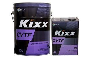 Трансмиссионное масло для вариатора KIXX CVTF