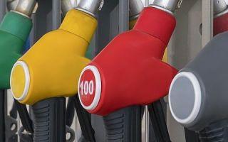 Решил заправить 100-ый бензин вместо 92-ого. Рассказываю, что изменилось.