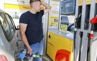 Почему в нашей стране топливо только повышается в цене и никогда не падает не зависимо от нефти и доллара