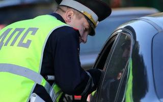 Инспектор ГИБДД требует предоставить ему личный автомобиль: Последовательность действий
