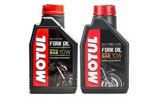 Масло для вилок Motul FORK OIL 10W