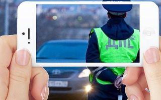 Инспектор рассказал, в каких случаях водитель может законно снимать полицейского на камеру