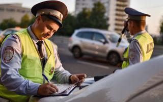 Получение штрафа за остановку в запрещенном месте по требованию ДПС