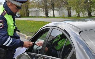 В ГИБДД разъяснили возможность отмены проверки документов у водителей, которые не нарушали ПДД.