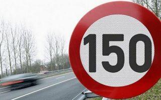 ГИБДД планирует увеличить скорость на трассах до 150 км/час
