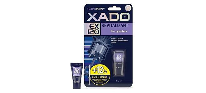 Присадка ХАДО EX120 для КПП и редукторов