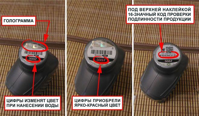 Все о моторном масле марки Shell Helix Ultra 0W-30 фото- и видеообзор