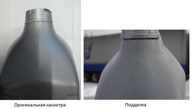 Масло мобил для дизеля с турбонаддувом
