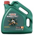 Масло Castrol Magnatec Diesel 5W40 DPF