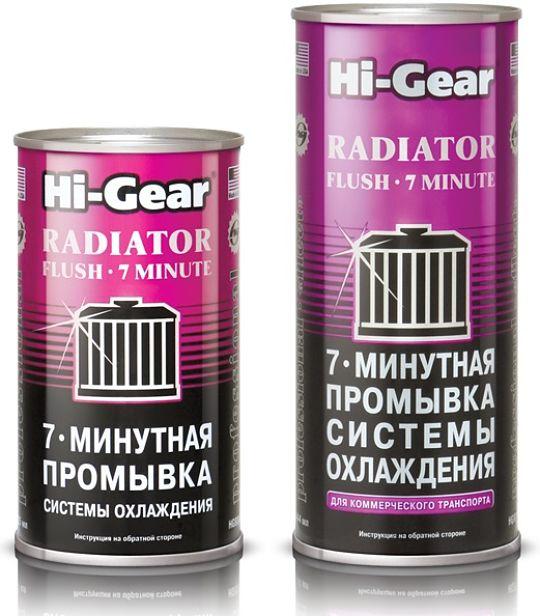 Промывка для двигателя Хай-Гир Hi-Gear что нужно знать автовладельцу