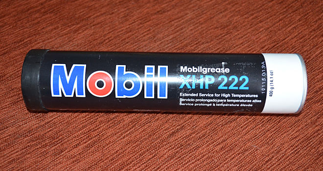 Смазка mobil mobilgrease xhp 222