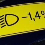 Что обозначает наклейка — 1,4% под капотом автомобиля
