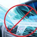 Никогда не включайте кондиционер в машине не сделав этих простых действий! Это опасно!