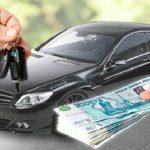 5 признаков, того, что машину пора продавать