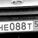 Две буквы спереди на номере машины и одна сзади — что за этим стоит