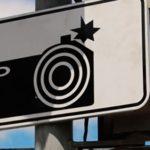 ГИБДД устанавливает новые камеры, перед которыми бесполезно тормозить