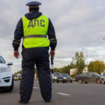Почему не следует предупреждать о засаде ДПС встречные автомобили