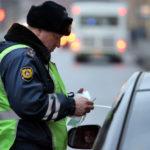 Новые правила в ПДД. Теперь проверять водителей станут иначе