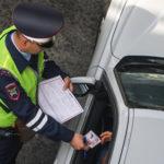 Совершили серьезное нарушение? Как получить штраф, а не лишиться прав?