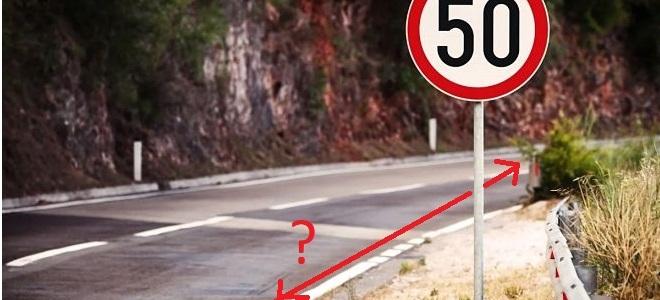Действие знака ограничения скорости на трассе