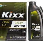 Масло KIXX PAO 5W40