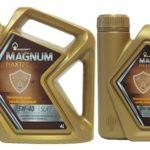 Масло Rosneft Magnum Maxtec 5W-40