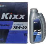 Трансмиссионное масло KIXX 75W90