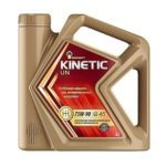 Масло Rosneft Kinetic UN 75W-90