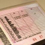 На чем разрешено ездить с водительским удостоверением категории «В»