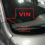 В результате аварии повредился VIN: Чем грозит и что делать