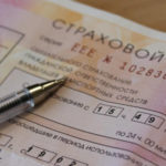 Страховые компании в России ожидают роста числа мошенничества