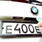 А Вы знали, для чего цепляют магнит на автомобильные номера?