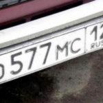 Автомобильный номер с буквой «D»: Для кого придумали и что означает