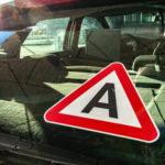Что означает наклейка с буквой «А» и обязательно ли ее клеить