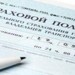 Выплаты ОСАГО. Какие страховые компании платят хуже всего?
