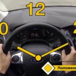 Автогонщик рассказал, как его учили держать руль: Оказывается, не на 10 и 2 часа