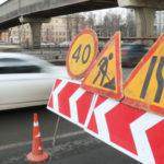 Что важно знать водителю при сужении дороги: Разбираемся в различных ситуациях