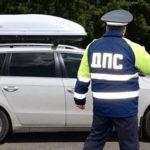 Почему инспекторы ГИБДД стали штрафовать за багажник на крыше автомобиля?