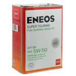 Масло ENEOS 5W50