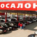 Какие автомобили советуют автоподборщики с бюджетом до 500 тысяч
