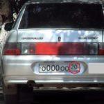 По какой причине число «20» не используется на государственных номерных знаках?