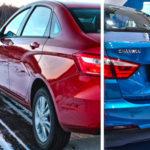 В Китае начали делать копии Lada Vesta и Xray: Решил сравнить цены и внешний вид
