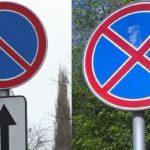 Преподаватель в автошколе рассказал легкий способ, как не путать запрещающие знаки остановки и стоянки