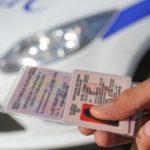 Что делать тем, кто не успел заменить водительское удостоверение в 2020 году