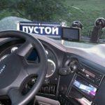 Водитель большегруза рассказал, для чего нужна табличка «Пустой» на лобовом стекле