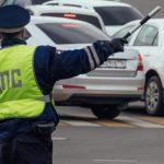 Что нужно знать каждому водителю про пункт ПДД 18.4, чтобы не быть обманутым на дороге