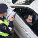 Что грозит в зависимости от забытого документа на машину в 2021 году
