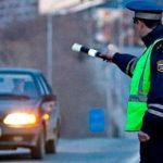 В каких ситуациях инспектор может использовать авто гражданина в 2021 году