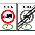 С 1 июля авто с низким экологическим классом будет запрещен въезд в «чистые» зоны