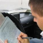 Водитель потерял или испортил протокол ГИБДД: К чему это может привести и как быть